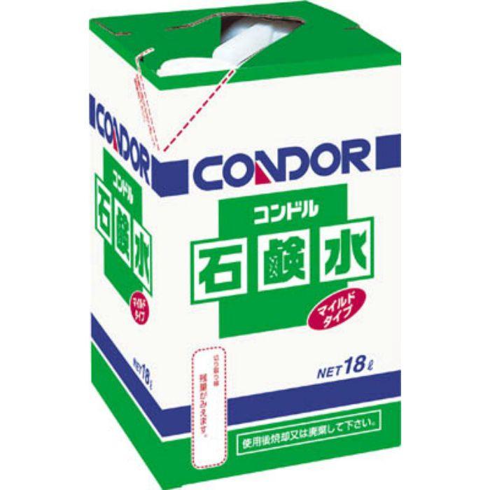 C5818LXMB (手洗い用洗剤)石鹸水 18L