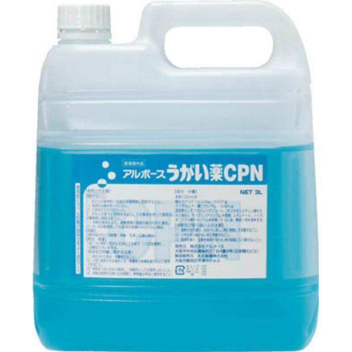 【入荷待ち】44104 うがい薬CPN