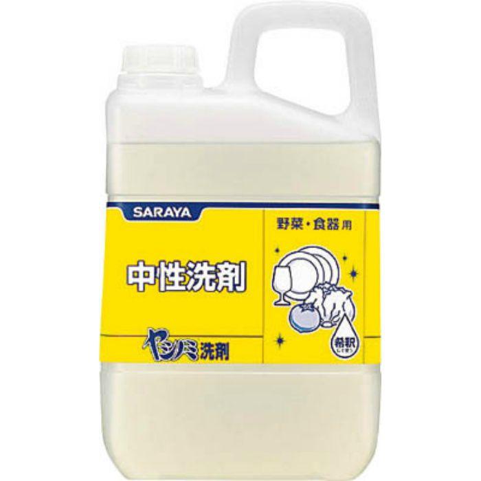 30830 ヤシノミ洗剤3kg