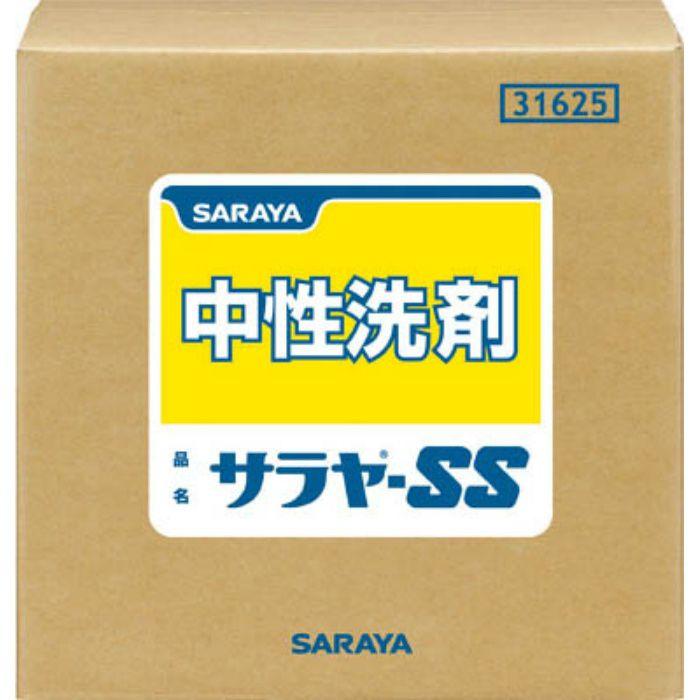 31625 中性洗剤 サラヤSS 20kg