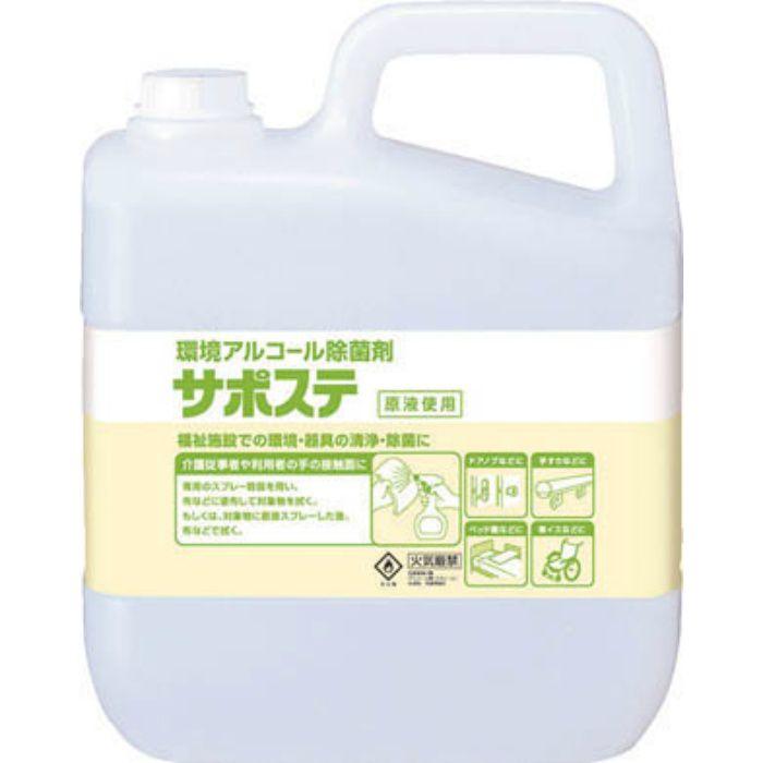 41581 清浄・除菌剤 サポステ 5L