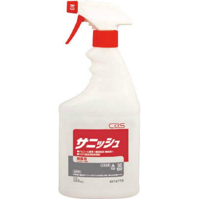 【入荷待ち】4978778 アルコール製剤 サニッシュ 550ml