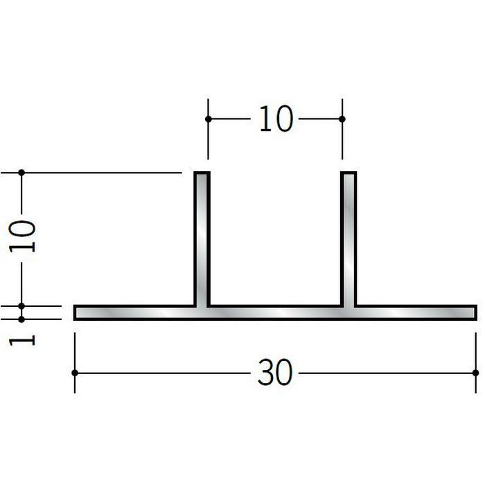 ハット型ジョイナー アルミ 壁見切W-1型 シルバー 3m  57007