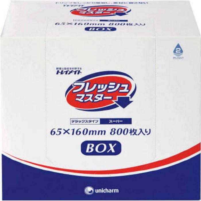 47238 フレッシュマスター GフレッシュマスターBOX 65×160
