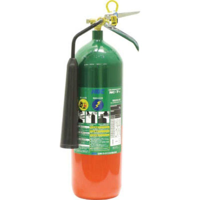 NC72 二酸化炭素消火器7型