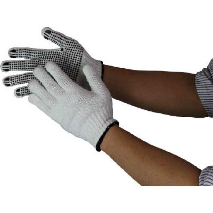 205BKL 選べるサイズ スベリ止手袋12双 ブラック L
