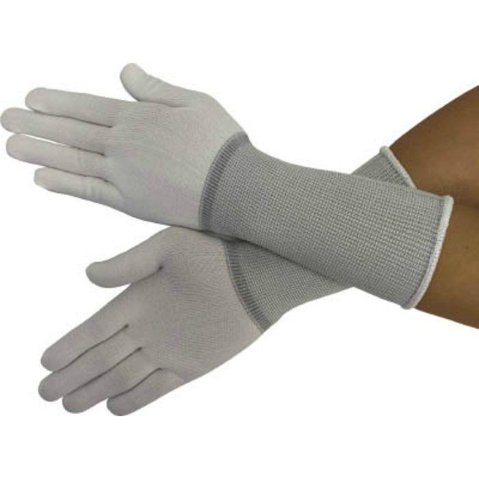 BSC85023BS フィット手袋スーパーロング Sサイズ (10双入)