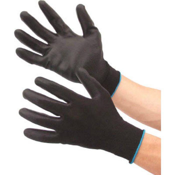 MHG200S 作業用手袋ウレタン背抜き Sサイズ