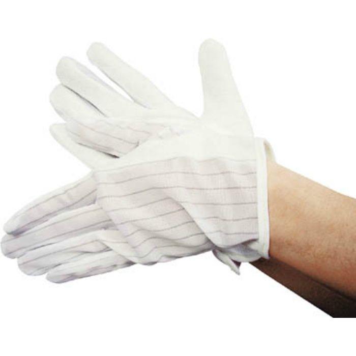 AS301S 静電防止手袋