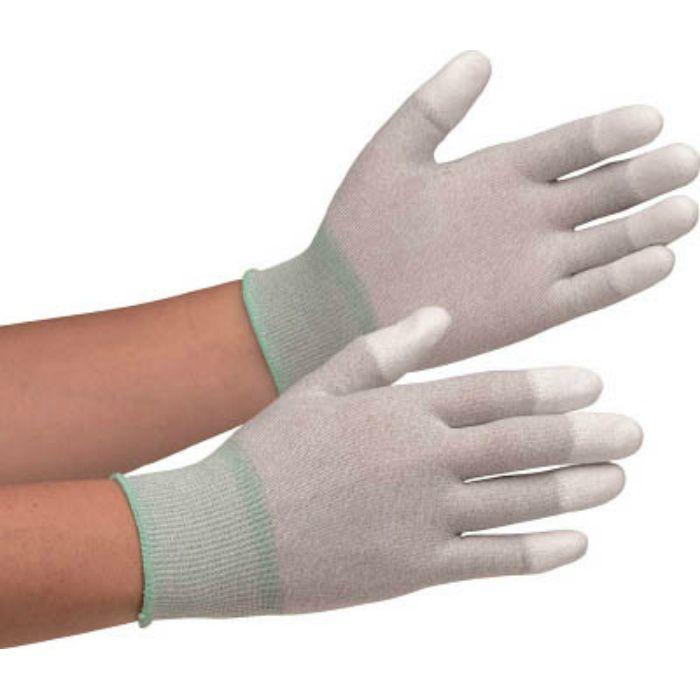 MCG601NS 静電気拡散性手袋(指先コート)S 10双入