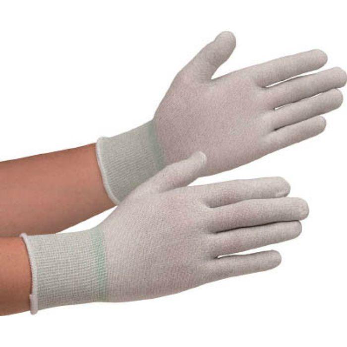 MCG802S 静電気拡散性手袋(ノンコート)S 10双入