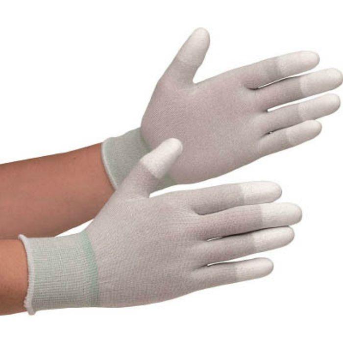 MCG801M 静電気拡散性手袋(指先コート)M 10双入