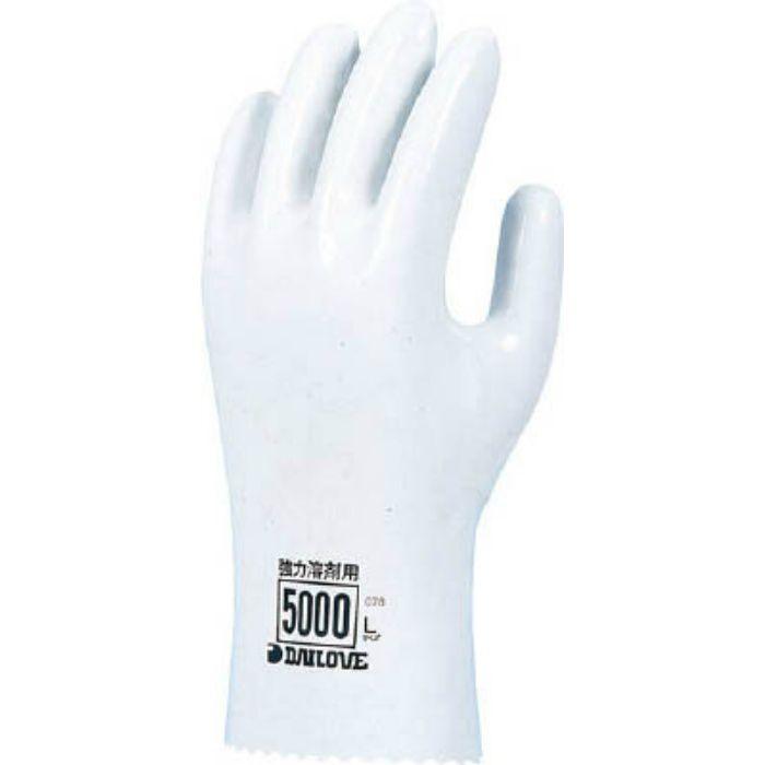 D5000M 耐溶剤用ダイローブ5000(M)