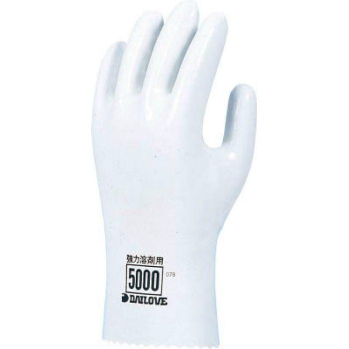 D5000S 耐溶剤用ダイローブ5000(S)