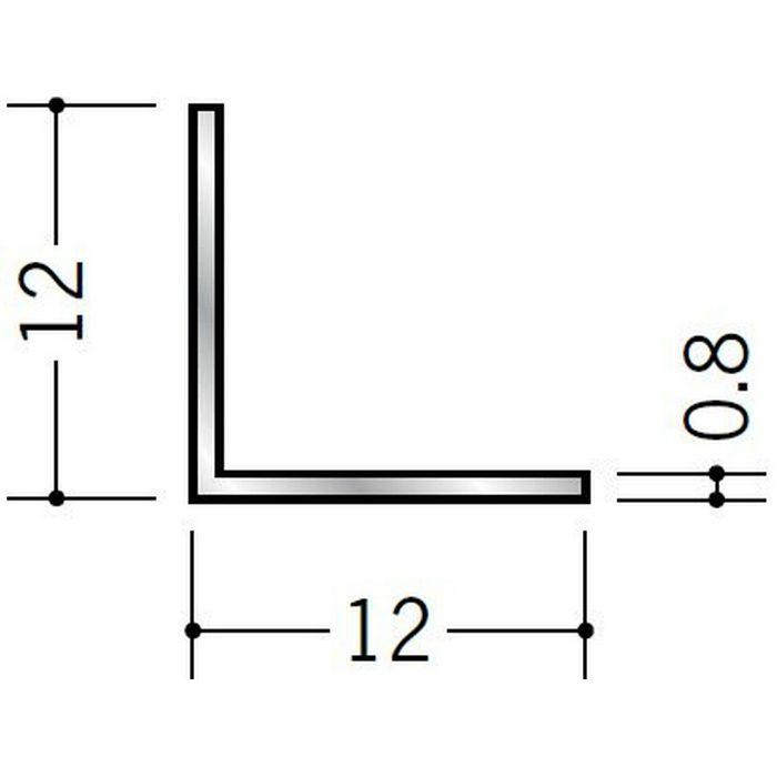 アングル 等辺 アルミ アングル0.8×12×12 シルバー 3m  56032
