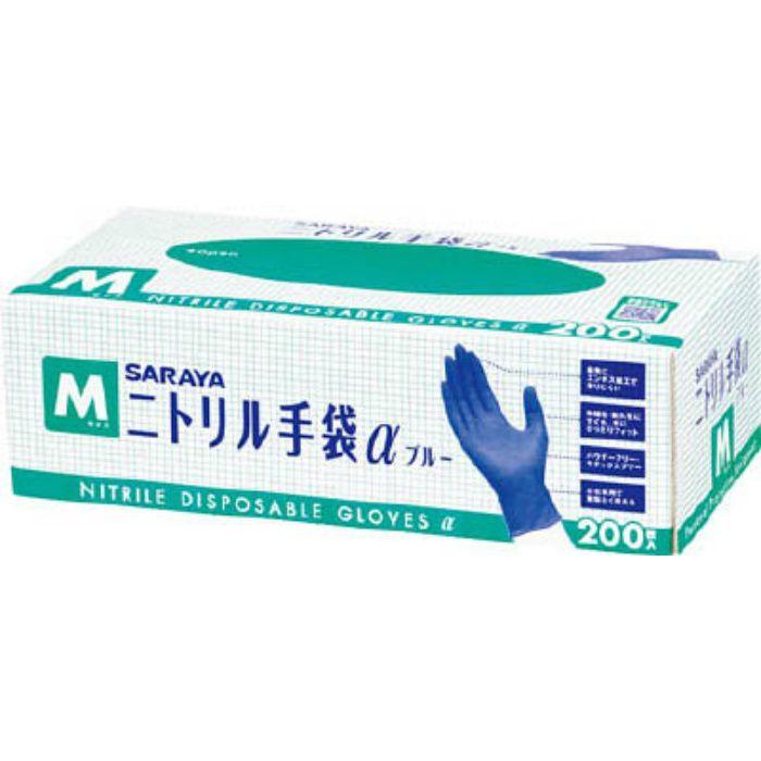 【入荷待ち】50998 ニトリル手袋αブルー M (200枚入)