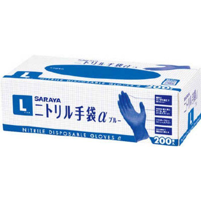 50999 ニトリル手袋αブルー L (200枚入)