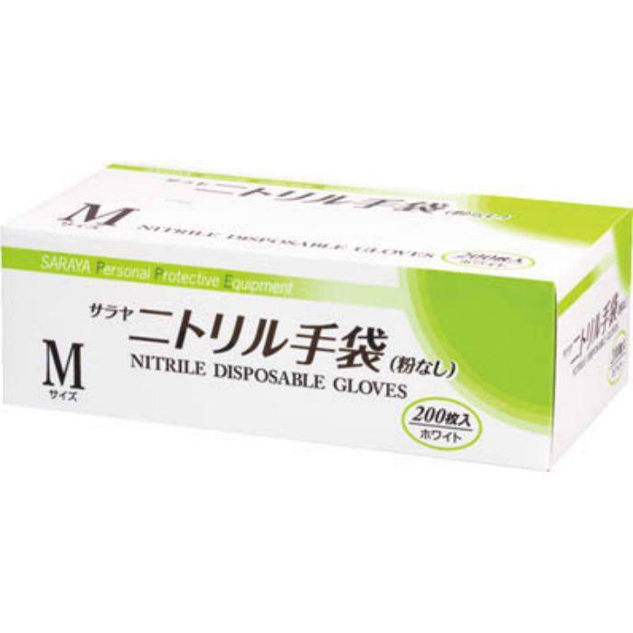 51071 ニトリル手袋M ホワイト (200枚入)