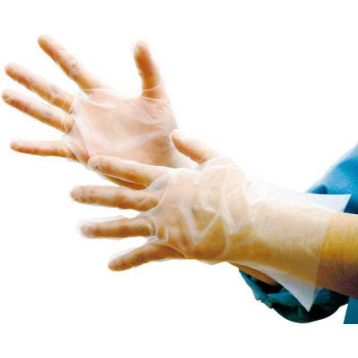 EEKM エンボス手袋五本絞りエコノミー化粧箱M (200枚入)