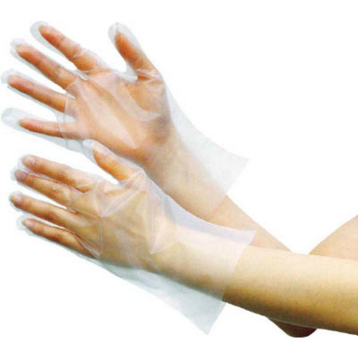 【入荷待ち】VERTE565NL ポリエチレン使い捨て手袋 厚手 外エンボス L (200枚入)