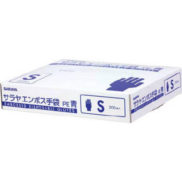 51093 サラヤエンボス手袋PE青200枚入 S