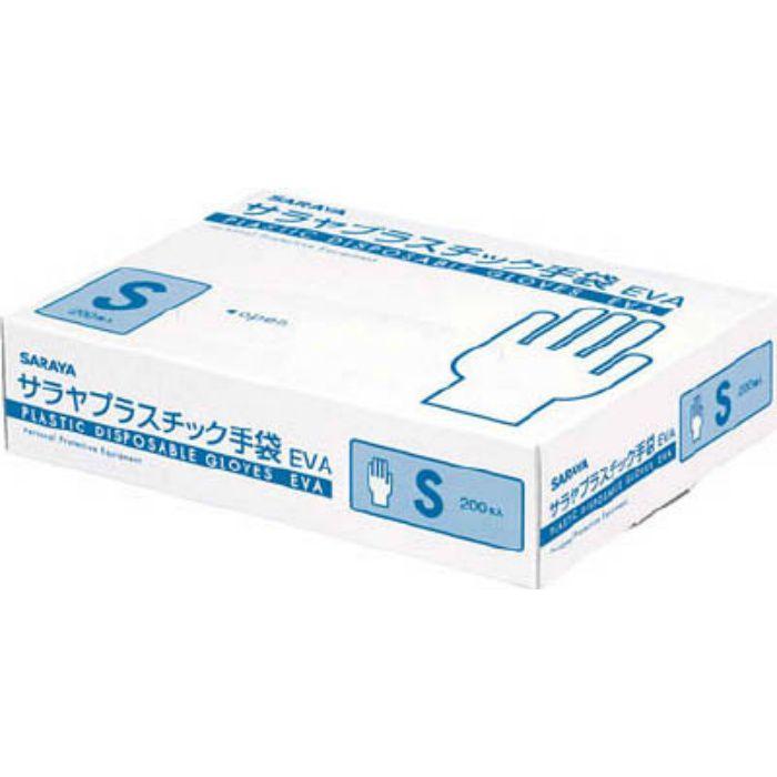 53508 プラスチック手袋EVA S (200枚入)