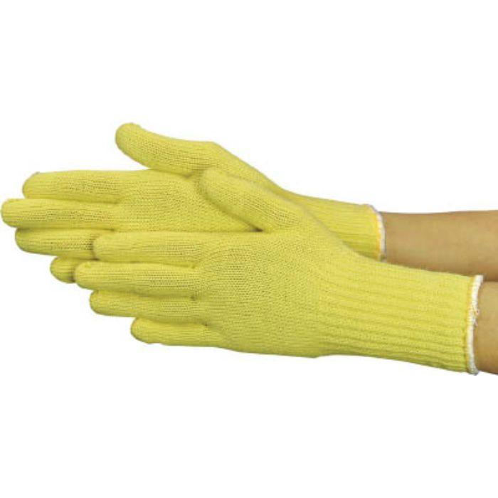 MK110 耐切創手袋