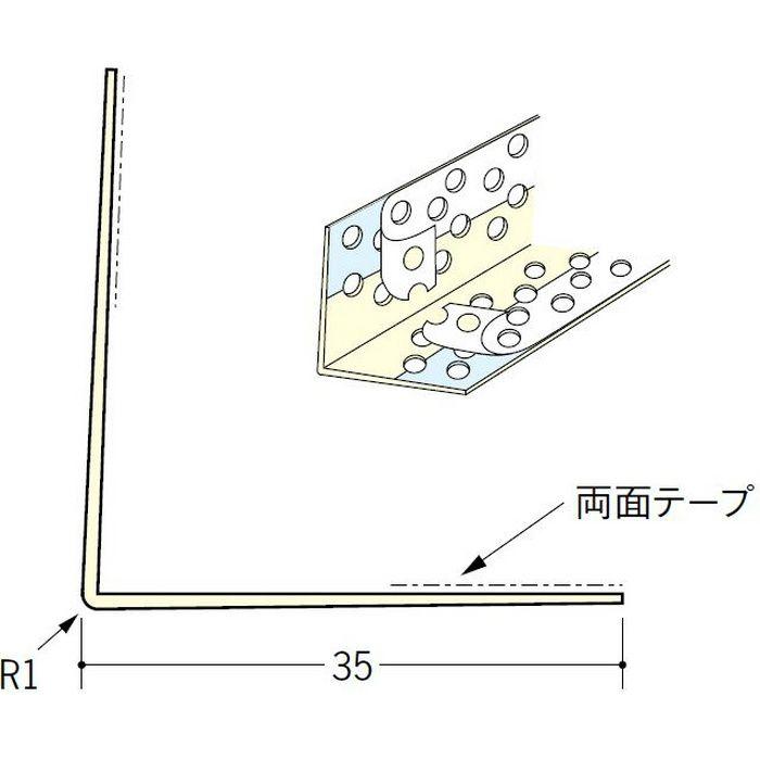 ペンキ・クロス下地材 出隅 ビニール L型コーナー35穴あき+テ-プ付 ミルキー 3m  01168-2