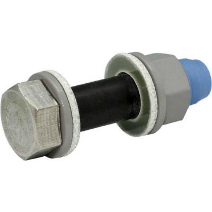 SZ16080 ステンレス電流絶縁ボルト