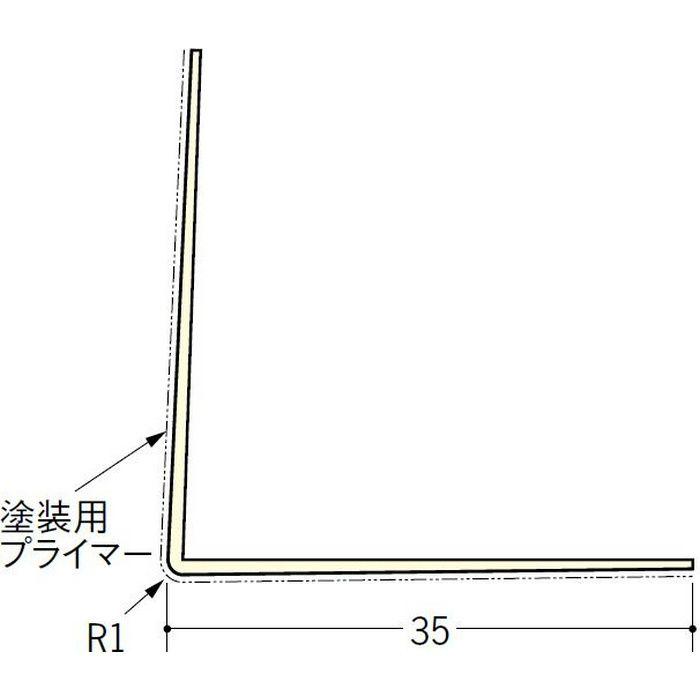 ペンキ・クロス下地材 出隅 ビニール L型コーナー35プライマー付 ミルキー 3m  01228-2