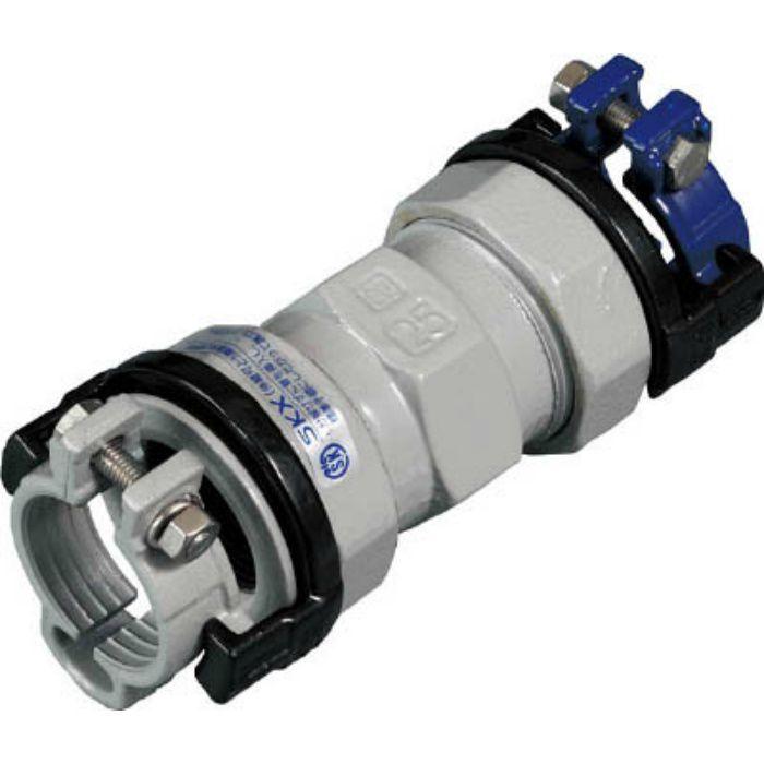 SKXSP13XV13 ポリエチレン管×塩ビ管用異種管継手SKXソケット