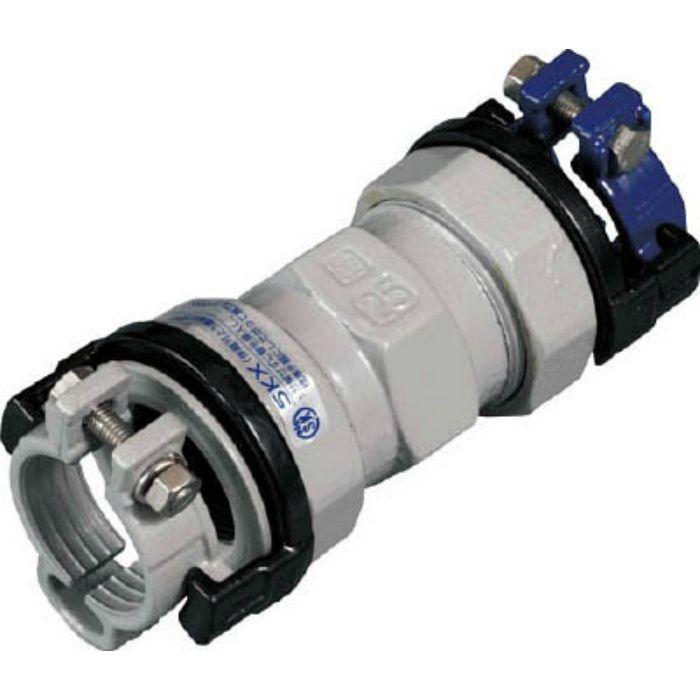 SKXSP20XV13 ポリエチレン管×塩ビ管用異種管継手 SKXソケットP20×V13