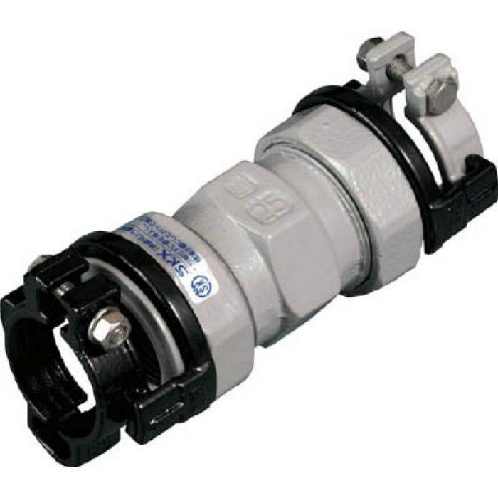 SKXSP30X32 ポリエチレン管×鋼管用異種管継手 SKXソケットP30×32