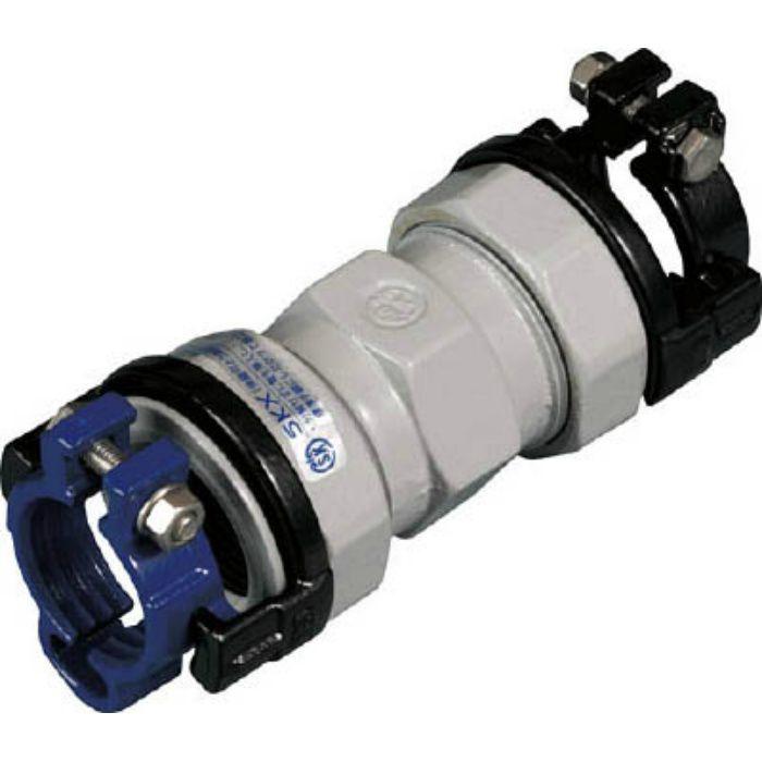 SKXSV40X40 塩ビ管×鋼管用異種管継手 SKXソケットV40×40