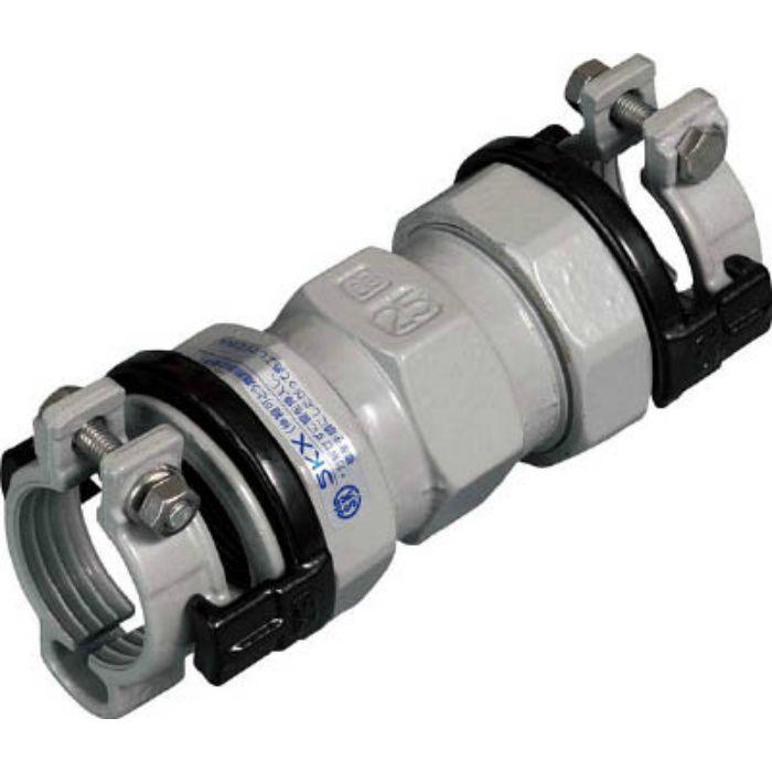 SKXSP10 ポリエチレン管用継手 SKXソケットP10