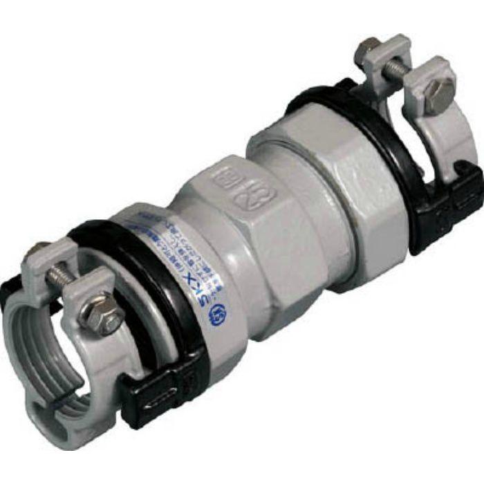 SKXSP20 ポリエチレン管用継手 SKXソケットP20