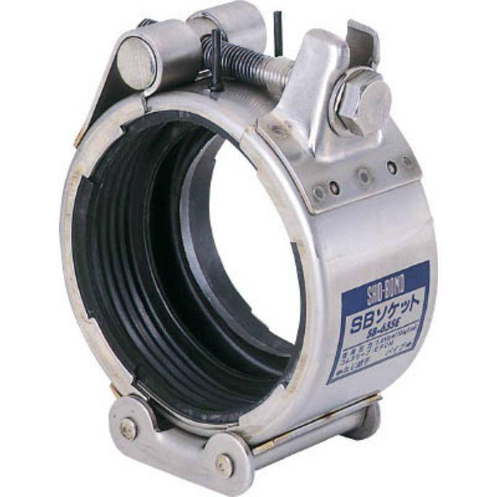 SB100SE カップリング SBソケット Sタイプ 100A 水・温水用