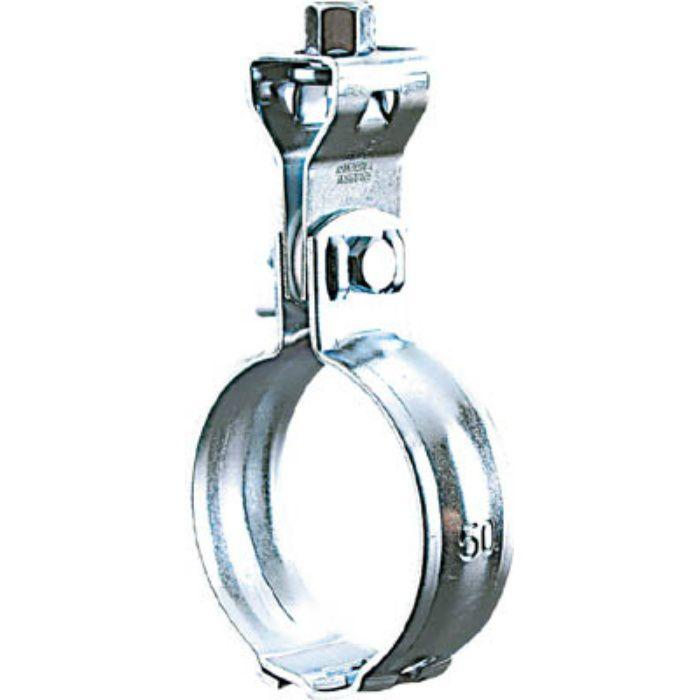 N010112020 組式吊バンドタン付20A (1袋(PK)=2個入)