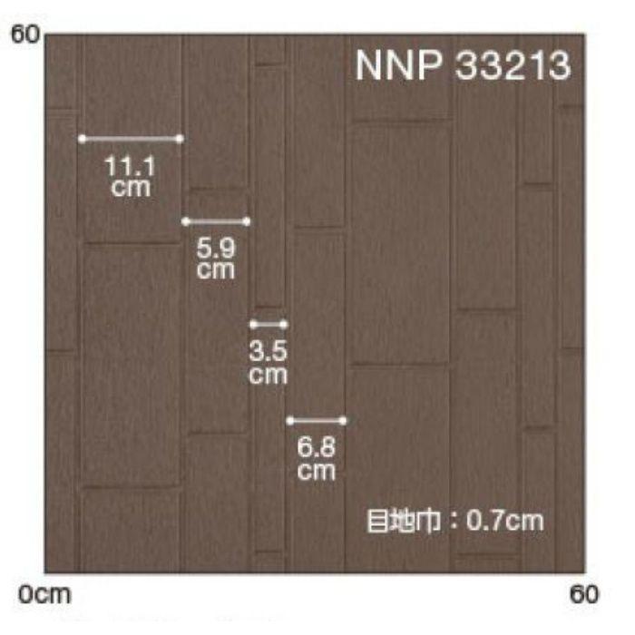 NNP33118 ポンリューム 防滑フロア NNP800
