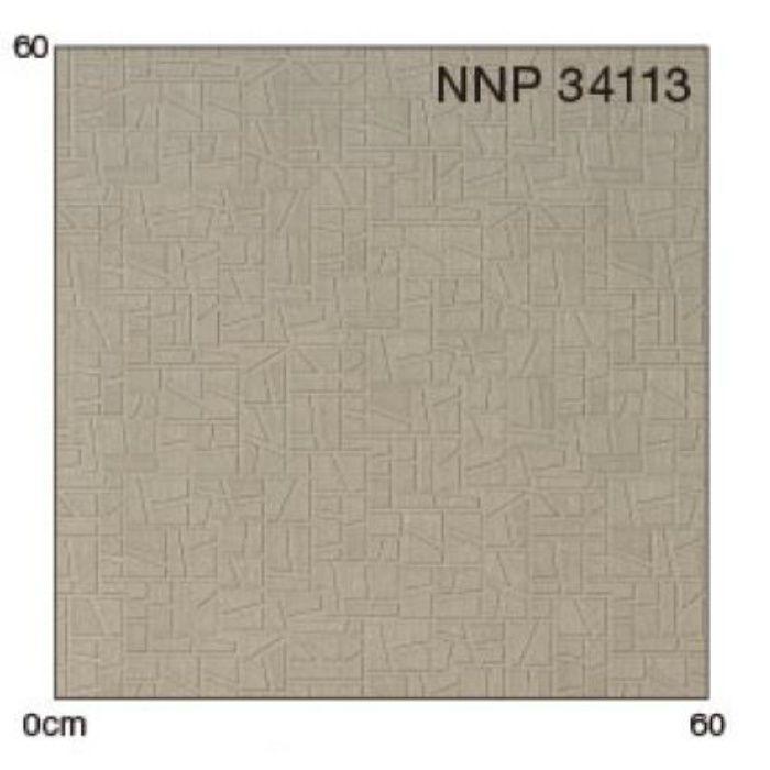 NNP34318 ポンリューム 防滑フロア NNP800