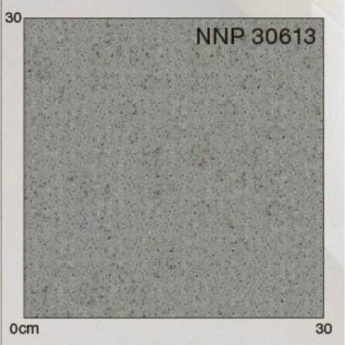 NNP30718 ポンリューム 防滑フロア NNP600