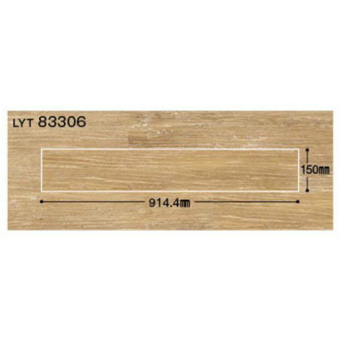 LYT-83307 エルワイタイル ウッド ハンドスクレイプドオーク