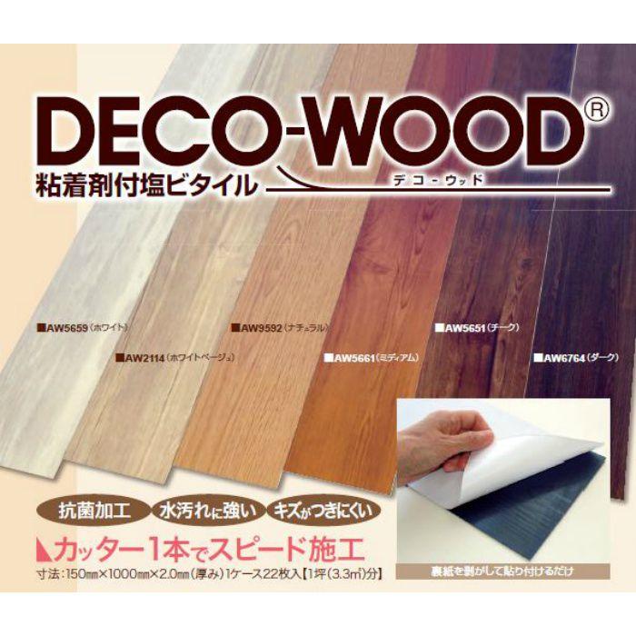接着剤付きウッド調タイル DECO WOOD(デコウッド) ダーク 22枚/ケース