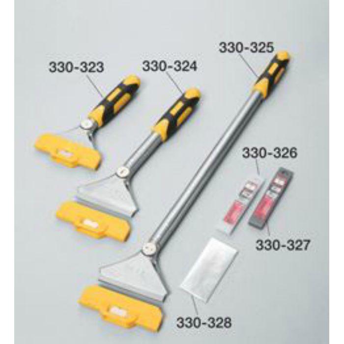 床材用工具