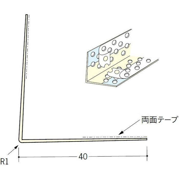 ペンキ・クロス下地材 出隅 ビニール L型コーナー40穴あき+テープ付 ミルキー 3m  01170-2