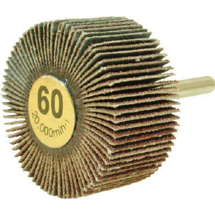 MF3025 ムゲン軸付フラップホイール 60#