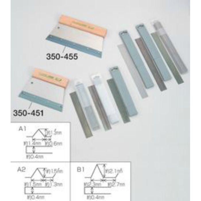 替刃式スプレダー小替刃 A1 210mm 10枚/ケース 350452