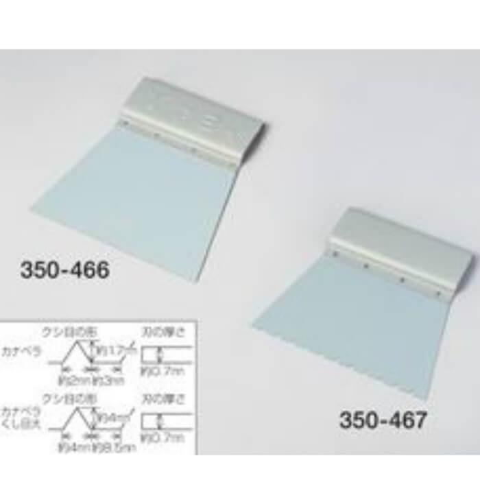 カナベラ 刃巾150mm 350466