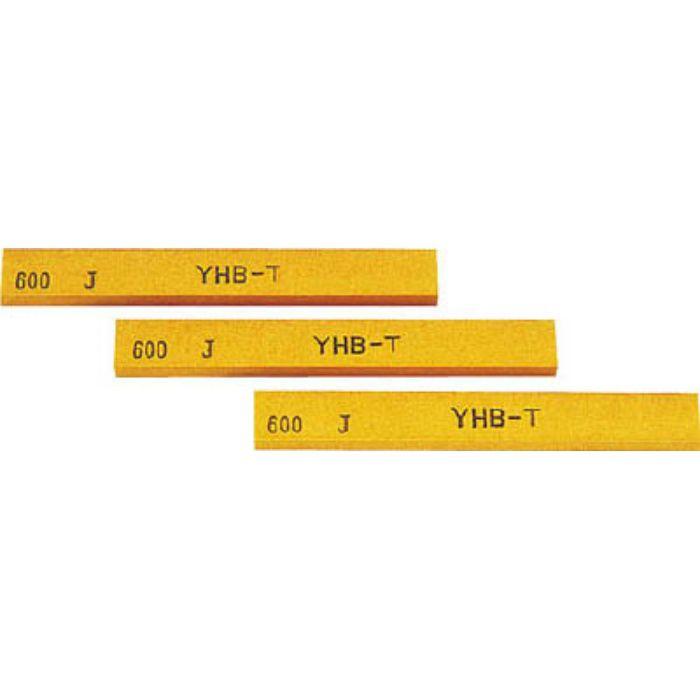 B43F 金型砥石 YHBターボ (10本入) 80#