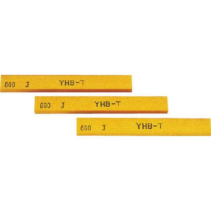 B63F 金型砥石 YHBターボ (10本入) 150#